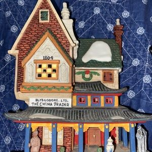 Department 56 The China Trader